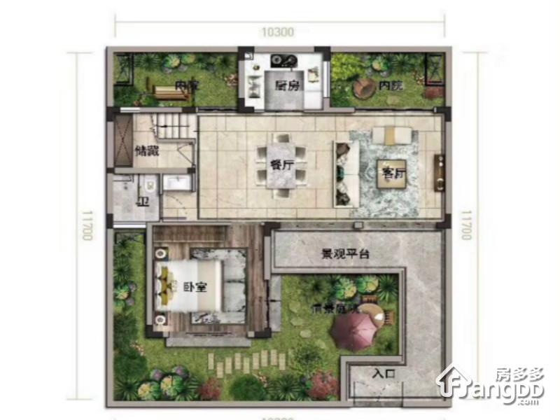 绿地梓湾国际康养度假区3室2厅3卫户型图