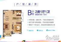 中海神州半岛阿拉莫纳小镇(万宁)2室1厅1卫户型图