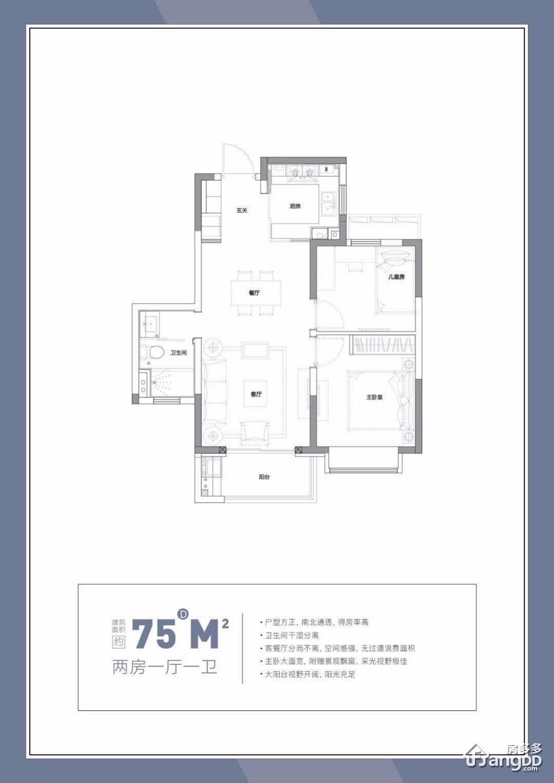万科启宸2室1厅1卫户型图