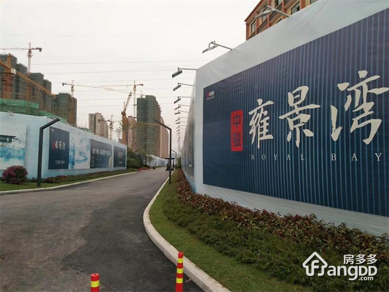 中骏·雍景湾