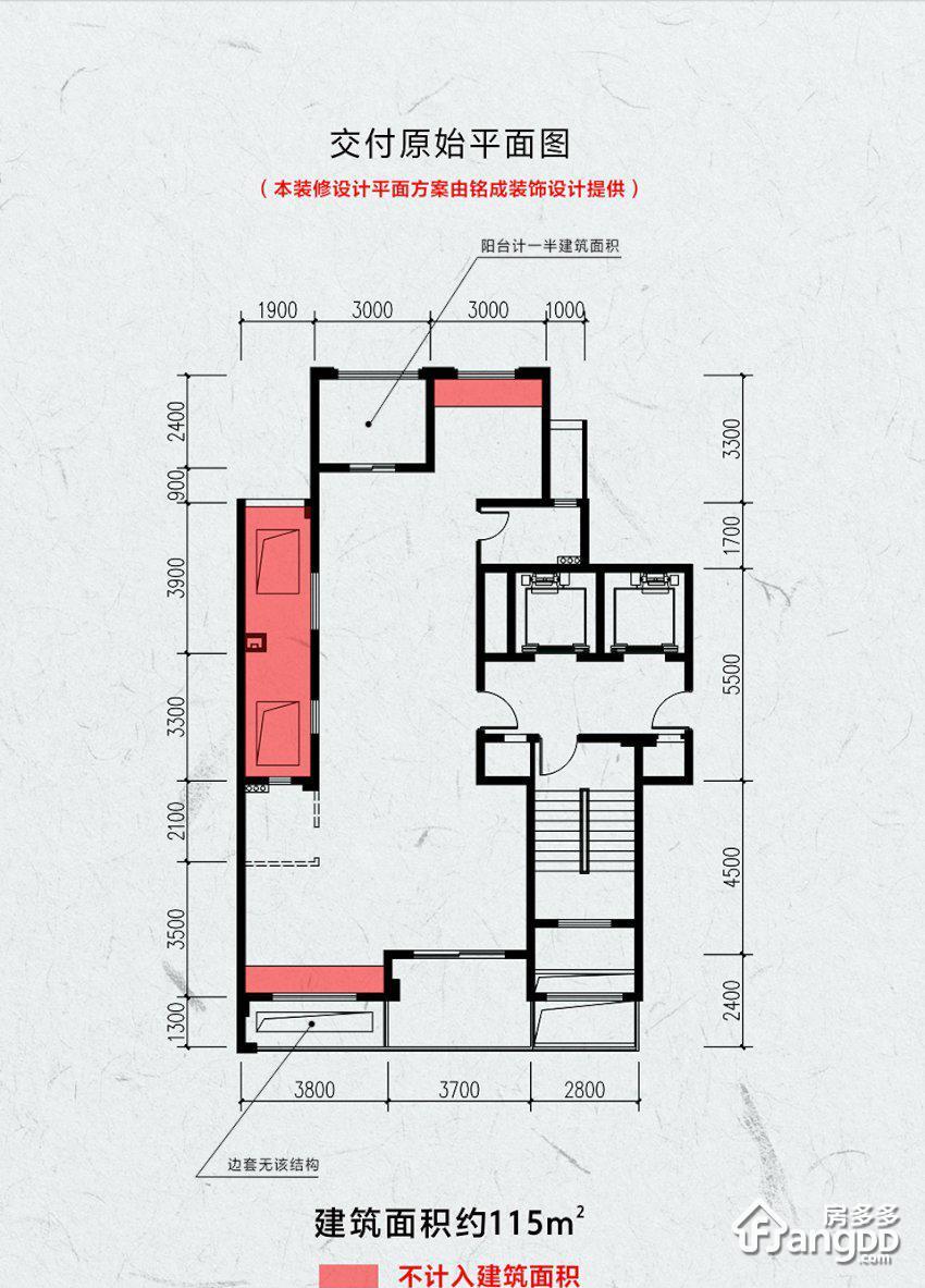 苕溪壹号4室2厅2卫户型图