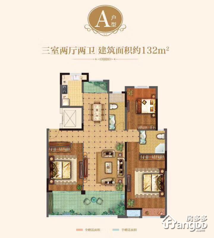 远创紫樾台4室2厅2卫户型图