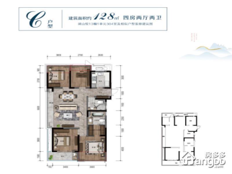 越秀·湖山悦4室2厅2卫户型图