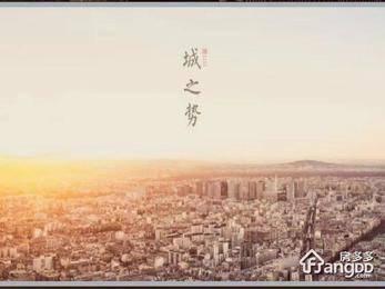 蓝光雍锦天府 封面图_0