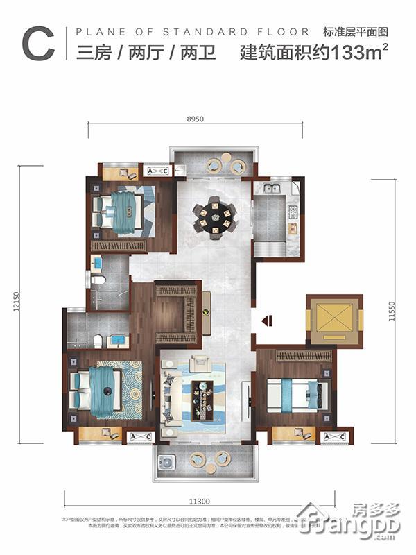 万科理想城3室2厅2卫户型图