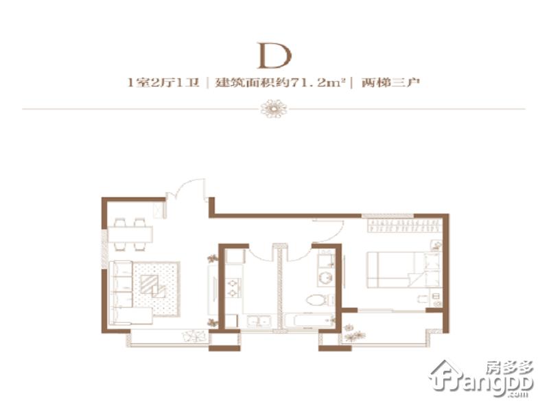 阳光里1室2厅1卫户型图