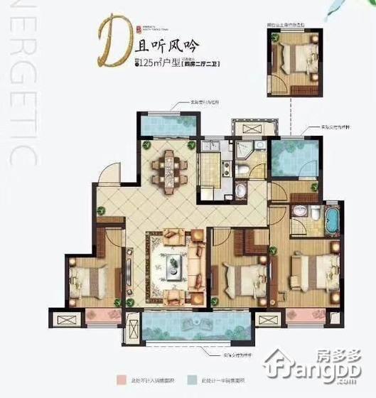 新城十里锦绣户型图_0