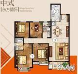 香江黄金时代4室2厅2卫户型图