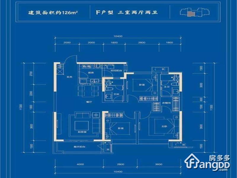 富力盛悦府3室2厅2卫户型图