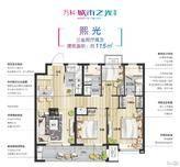 万科城市之光3室2厅2卫户型图