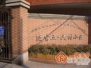 延吉五村小区图片