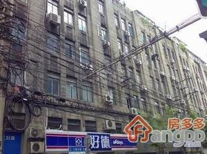 福州大楼小区图片