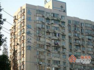 南洋虹桥公寓小区图片