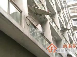 凯阳新寓小区图片