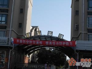 巷华华苑小区图片