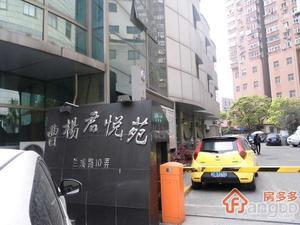君悦苑小区图片