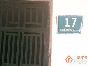 崧泽公寓小区图片
