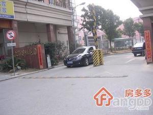 大上海国际花园六区小区图片