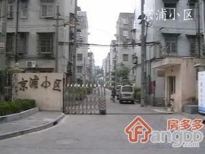 京浦小区小区图片
