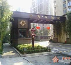 中海万锦城一期
