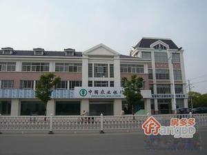 福星新城小区图片