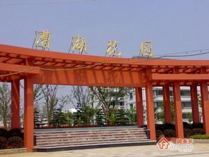 漕湖花园小区图片