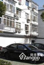平门二村小区图片