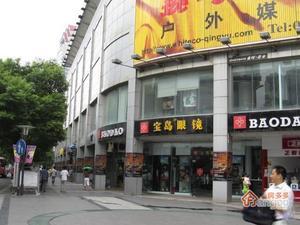 石路中心广场酒店公寓小区图片