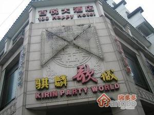 百悦酒店公寓小区图片