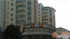 凤辰乐苑小区图片