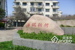 海鸥新村小区图片
