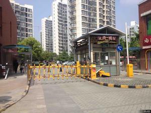 海尚明城小区图片