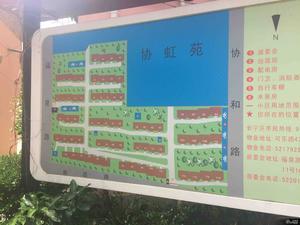 绿园十二村小区图片