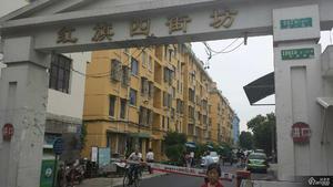 红旗五村小区图片