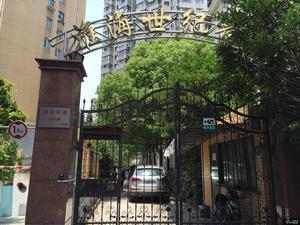 淮海世纪花苑 4居 朝南北 电梯房 靠近地铁 满五唯一