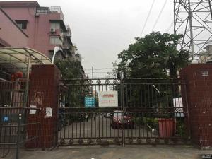 共康二村小区图片
