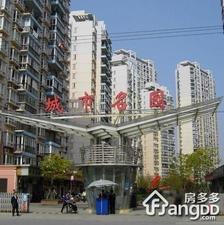 城市名园小区图片