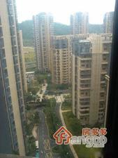 中海康城国际小区图片
