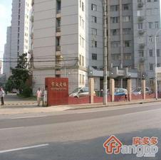 市政大楼小区图片