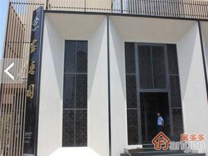 露香园小区图片