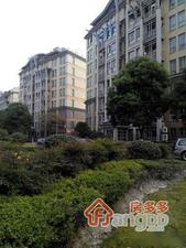 阳光国际公寓