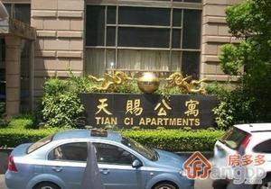 天赐公寓 1居 朝南 靠近地铁