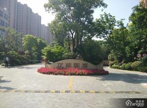 龙湖郦城小区图片
