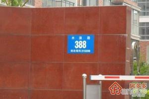 锦江家园小区图片