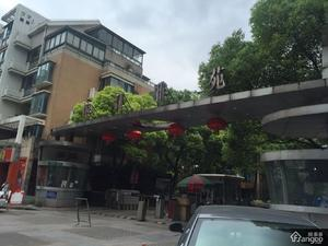 滨江雅苑小区图片