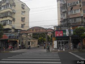 潼港二村小区图片