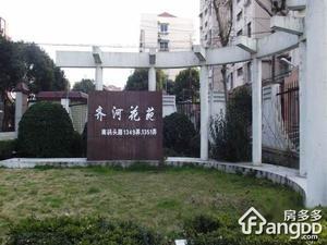 齐河花苑小区图片