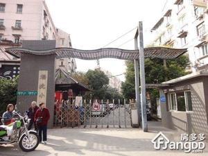 梅园四街坊小区图片