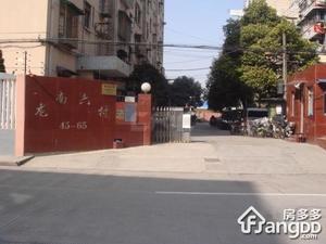 龙南六村小区图片