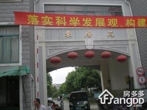 东唐苑小区图片
